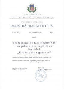 Izglitibas iestades registracijas aplieciba